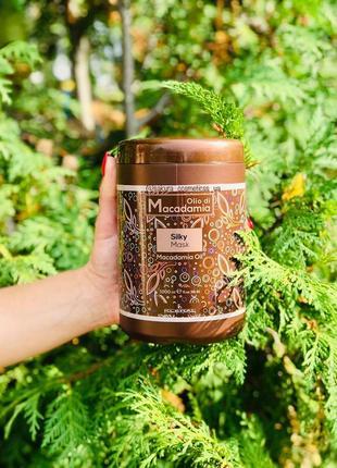 Маска-шовк з олією макадамії kleral system macadamia на розлив 100 мл.