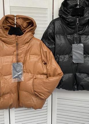Стильна тепла куртка