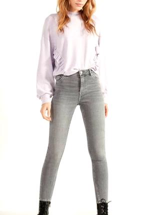 Крутые серые джинсы скинни на высокой посадке от denim co