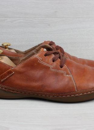 Кожаные кроссовки clarks оригинал, размер 41 - 41.5