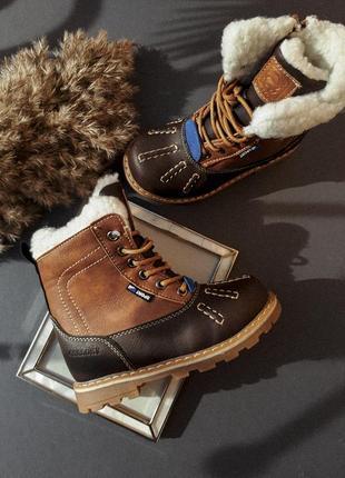 Тимбы для мальчика ботинки зимние сапоги