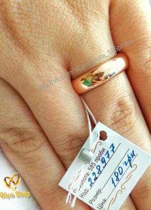 """Позолоченные обручальные кольца """"классические"""" шир.6мм, обручалки, позолота"""