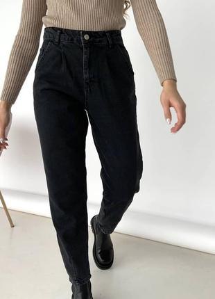 Жіночі джинси балони slouchy  новинки 2020