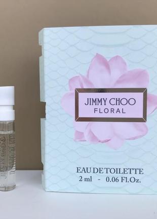 Jimmy choo floral туалетная вода пробник