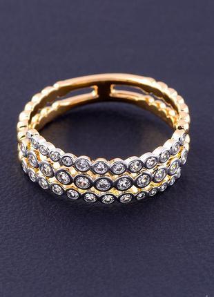 Кольцо 'xuping' фианит (позолота/родий) 0888050.
