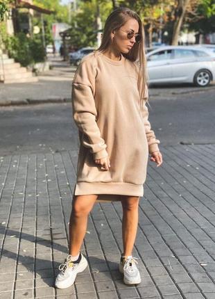 Удлиненный свитшот, платье на флисе