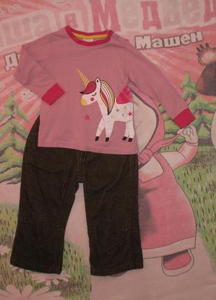 Крутые штаны для девочки