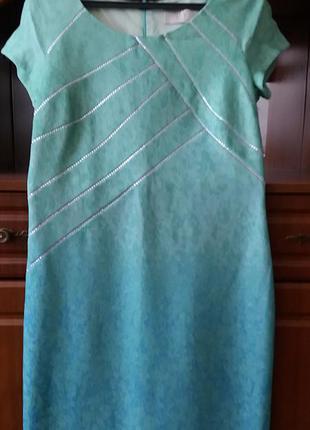 Платье летнее мятного цвета от польского производителя