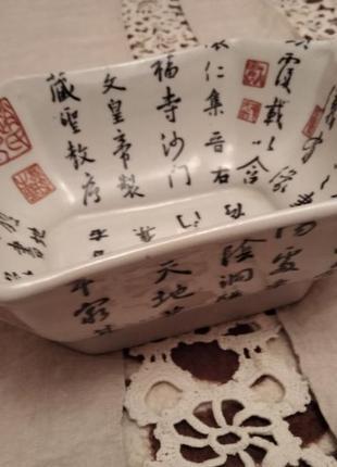 Японская  фарфоровая ваза
