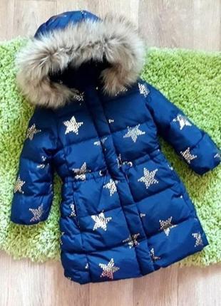 Зимняя куртка, пуховик gap