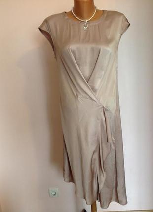 Нюдовое фирменное платье в бельевом стиле /м/brend allsaints