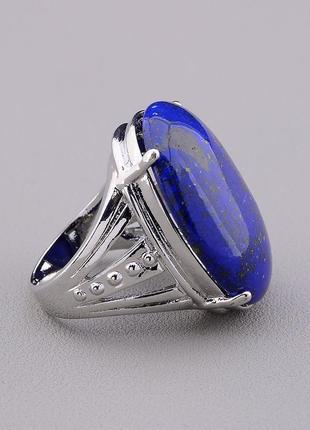 Кольцо лазурит 'pataya' 0846710.