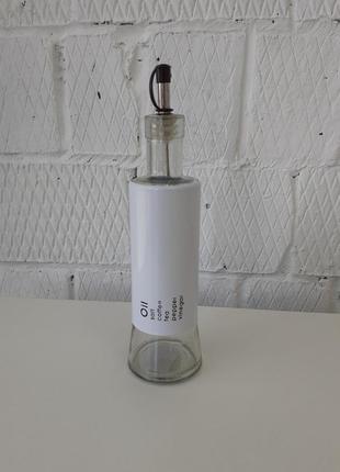 Бутылка для масла. 500 мл.