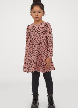 Комплекы леопард платье и лосины от h&m рост от 110 до 140 см
