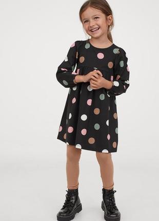 Комплекы крупный горох платье и лосины от h&m рост от 110 до 140 см