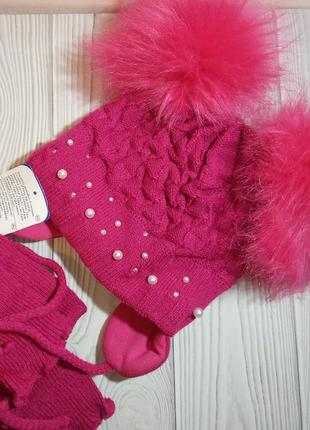 Шапка шарф зимний комплект набор для малышей сдвумя бубонами бомбонами помпонами agbo