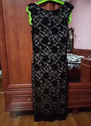 Вечернее платье в пол черное с бежевым подкладом торг