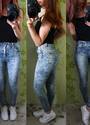 Крутые джинсы варенки с завышенной талией, скинни bershka с высокой посадкой