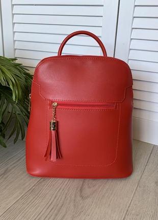 Распродажа женский рюкзак сумка красный гладкая эко.кожа