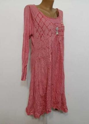 Платье joe browns , в отличном сост.