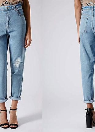Олдскульные джинсы с высокой посадкой, джинсы мом, бойфренды с дырками