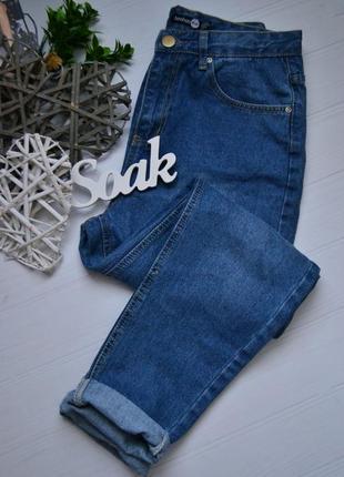 Классные джинсы boohoo
