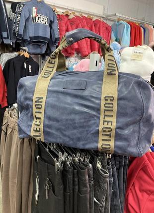 Дорожня спортивна сумка