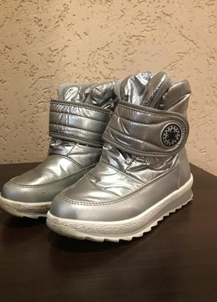 Дутики ботиночки зима