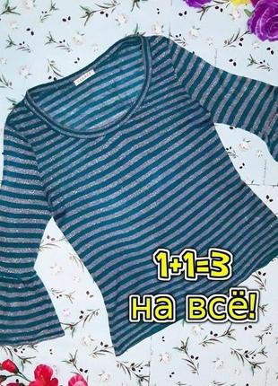 🎁1+1=3 стильный свитер гольфик с рукавами воланами с люрексом george, размер 48 - 50