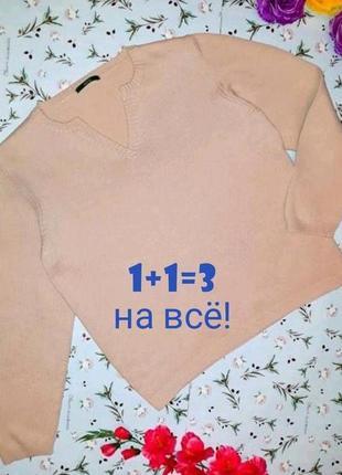 🎁1+1=3 фирменный теплый плотный бежевый свитер marks&spencer, размер 56 - 58