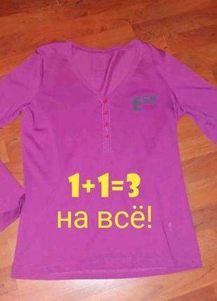 🎁1+1=3 фирменный фиолетовый свитер водалазка пуловер esprit, размер 48 - 50