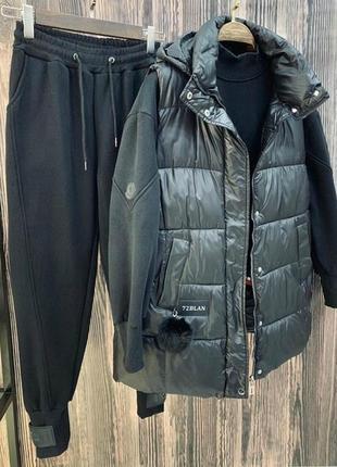 Утеплённые спортивные костюмы тройка 👑  брюки+батник+идеальная ж