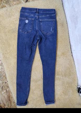 Високі джинси