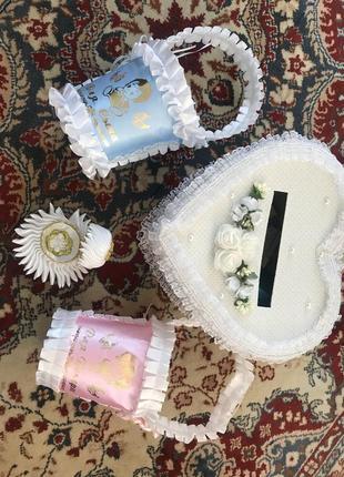 Клюка для сбора денег на свадьбу