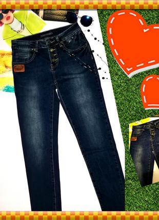 #джинсы/бесплатная доставка!