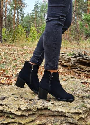 Зимние ботинки respect натуральная кожа цигейка