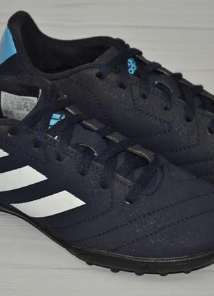 Сороконожки adidas р.33