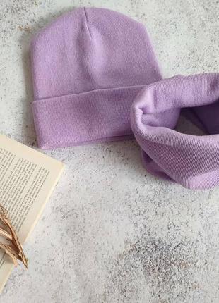 Сиреневая шапка и шарф хомут