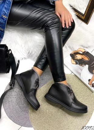 Лоферы зима чёрная кожа на шнурках