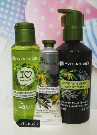 Набор олива и петитгрейн (гель для душа, крем для рук, жидкое мыло) ив роше yves rocher