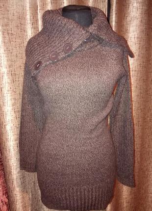 Суперський джемпер,світер,пуловер