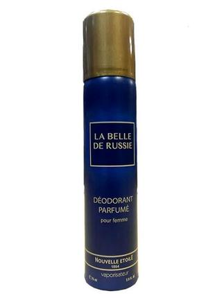 Парфюмированный дезодорант русская красавица новая заря