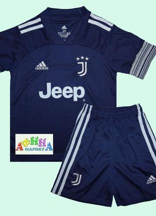 Футбольная форма ювентуса детская adidas 20-21 выездная (3080)