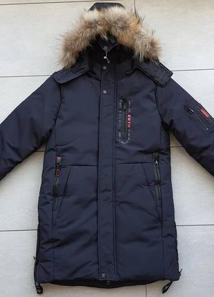 Нереально крутое зимнее пальто