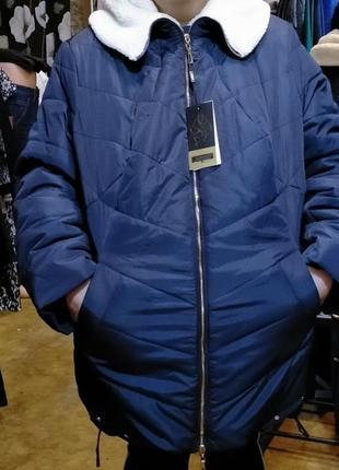 Куртка удлиненный 68 размер