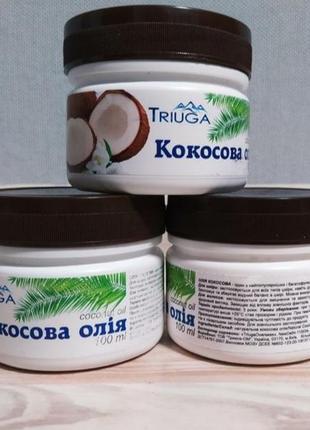 100 % натуральное кокосовое масло индийской тм triuga 100мл.