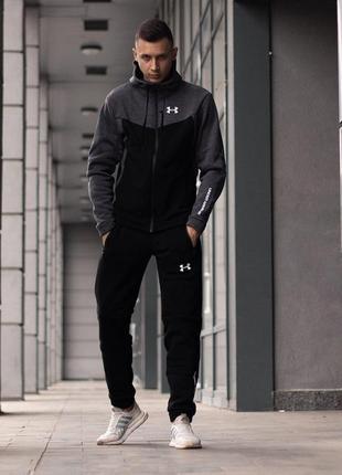 Утеплённый спортивный костюм с начесом чёрный с серым