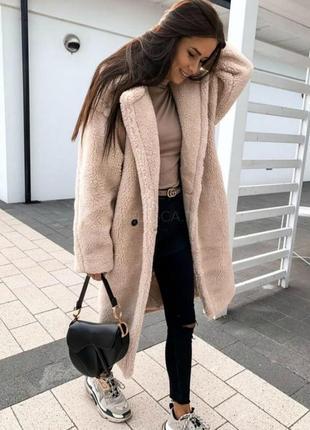 Шуба пальто teddy bear