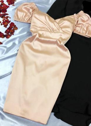 Красива нюдова сукня зі спущеними плечима