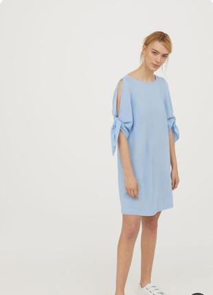 Платье h&m небесного цвета